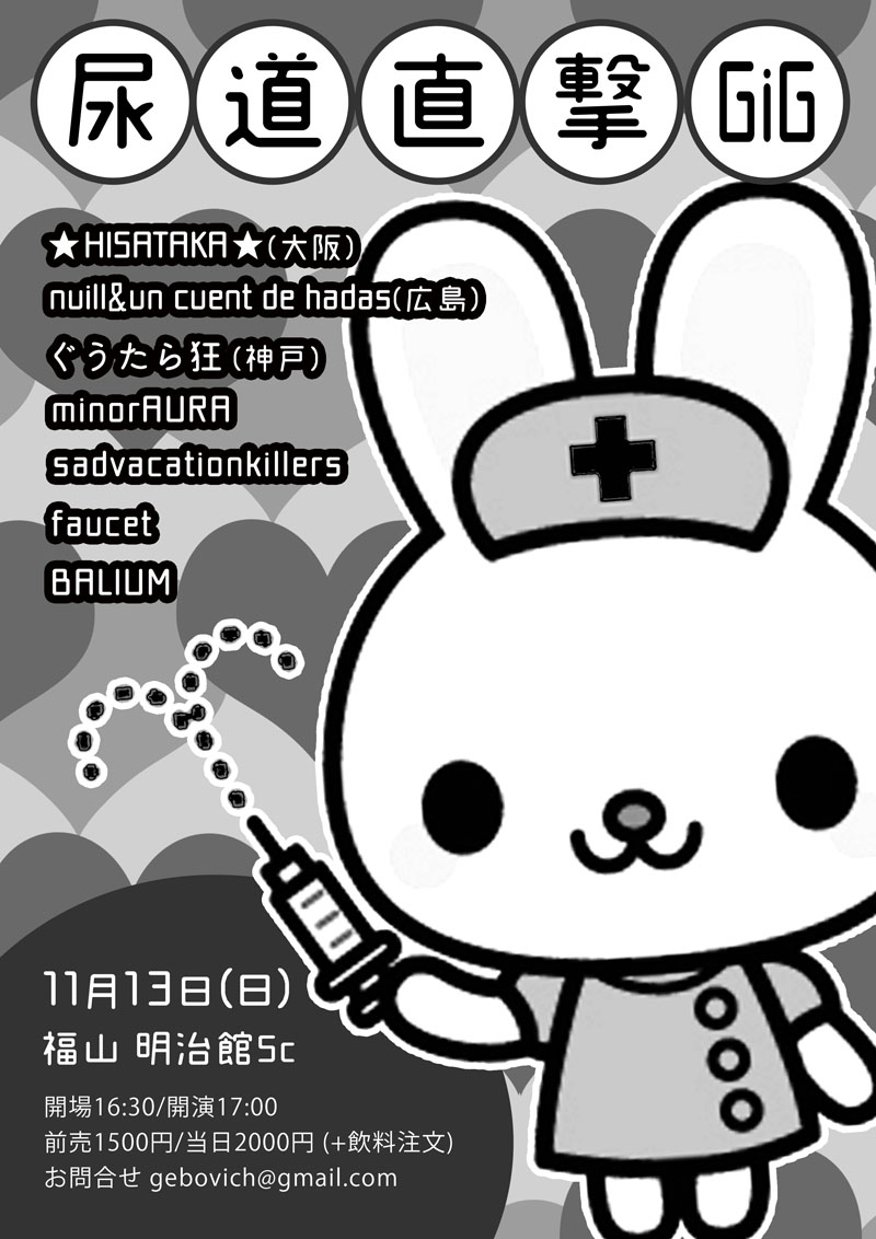 LINE_P20161018_005743626-2.jpg