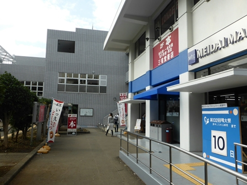 第二学生会館ラウンジへの行き方_4986_Resize