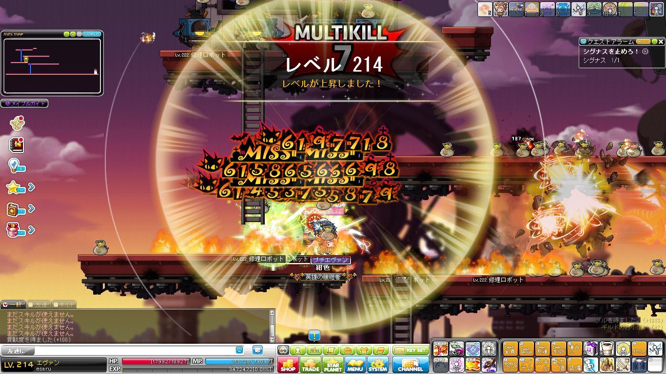 Maple161020_211412.jpg