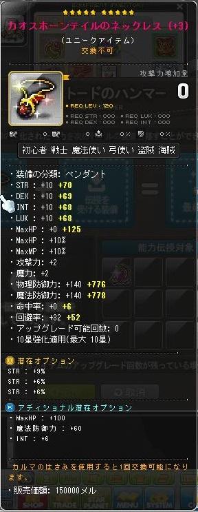 20160709ss1.jpg