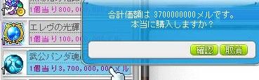 Maple160618_002052.jpg