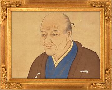 kaibara.jpg