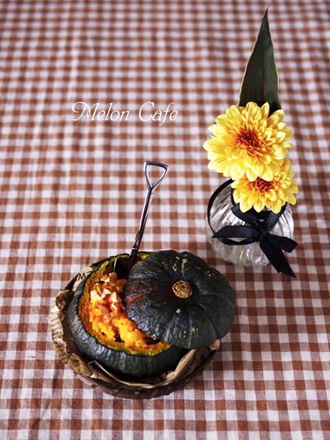 まるごとかぼちゃの簡単まぜまぜサラダ