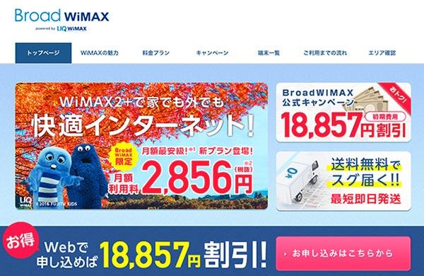 bwimax000.jpg