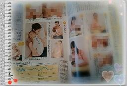 母乳育児・本 (2)