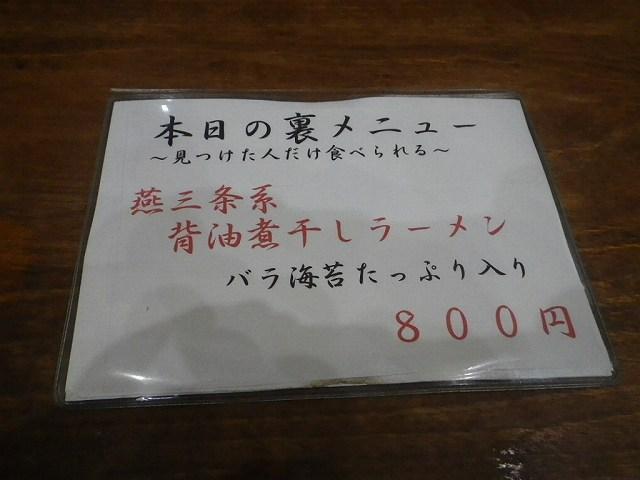 IMGP4070.jpg