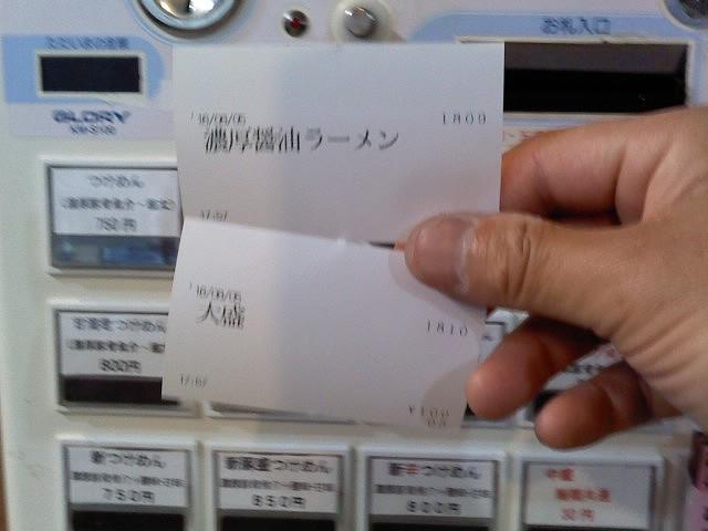 L02B0015.jpg