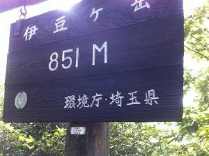 11山頂20160731