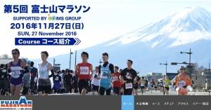 富士山M-320160930