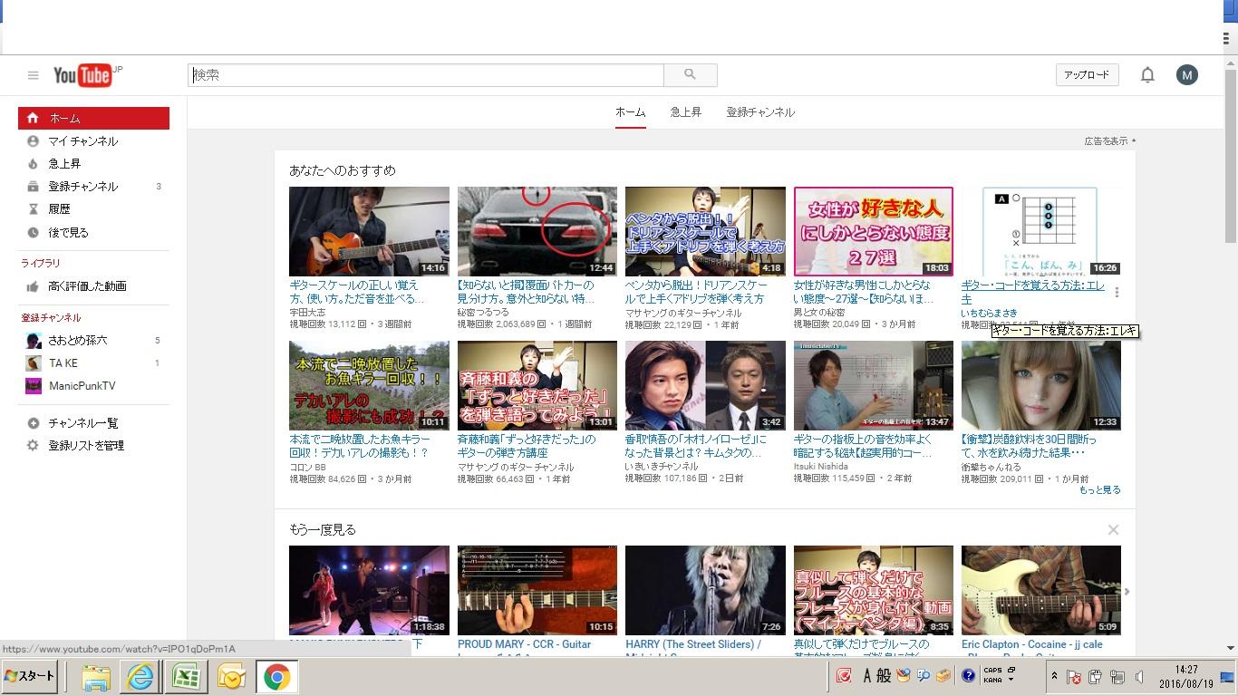 YouTubeLive2.jpg