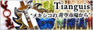 bar-007_2016070611520407d.jpg