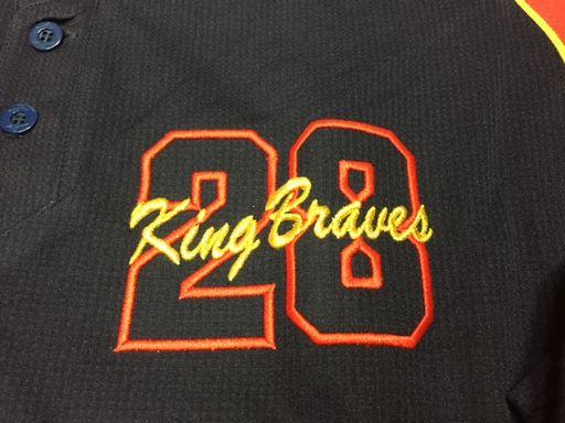 キングブレーブス1