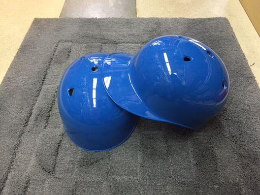 ランコー用 ヘルメット1