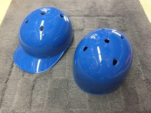 ランコー用 ヘルメット