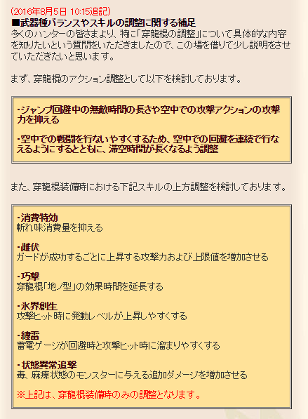 2016-08-09.png