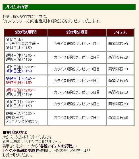 2016-08-03 (3)