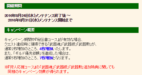 2016-08-24 (2)