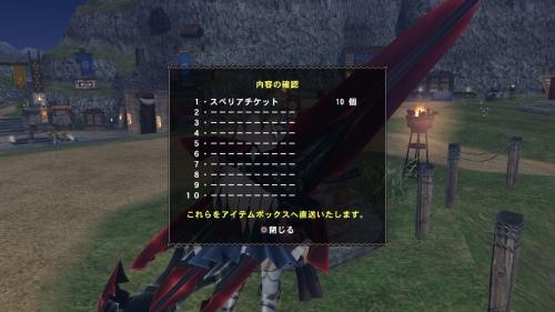 20160824_893f5.jpg