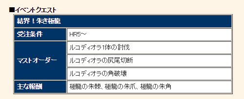 2016-08-26 (1)