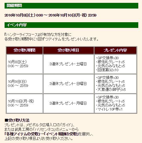 2016-10-07 (10)