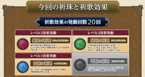 2016-10-19 (2)