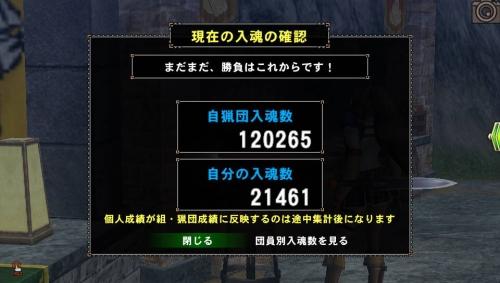 20161102_11f89.jpg