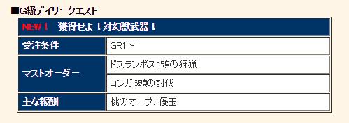 928kirin2-1.png