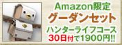 bnr_16082401.jpg