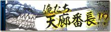 bnr_e16081701_over.jpg