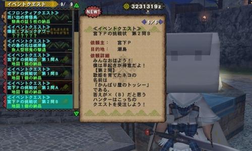 kuizu2.jpg