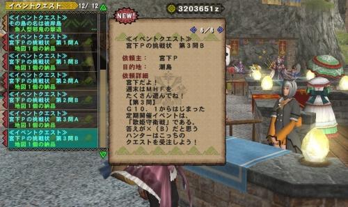 kuizu3.jpg