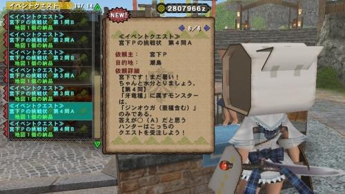 kuizu4.jpg