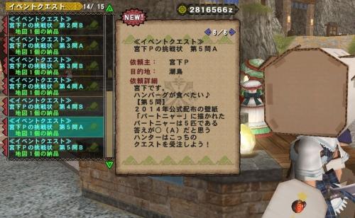 kuizu5.jpg