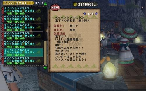 kuizu6.jpg