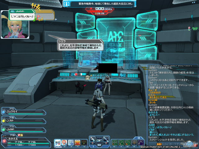 pso20160511_200033_000.png