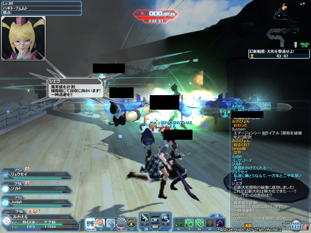 pso20160511_200728_005.png