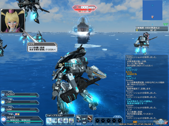 pso20160511_200853_015.png