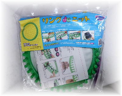 丸織り1-1