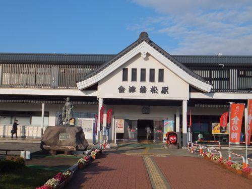 会津若松0-駅