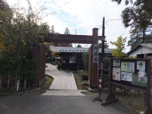 会津若松4-御薬園1