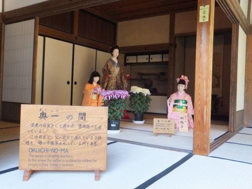会津若松5-会津武家屋敷4