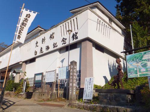 会津若松6-飯盛山4