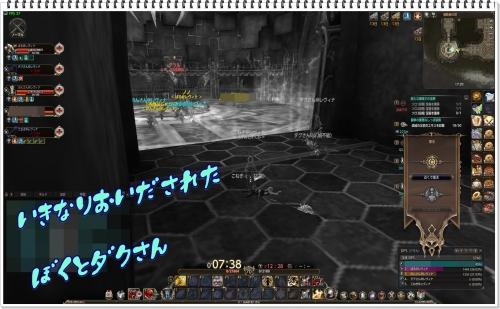 Eos16-06-18_001.jpg