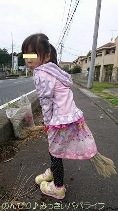 soji02.jpg