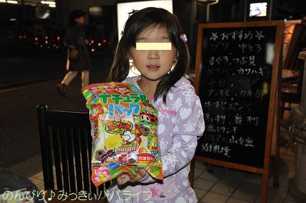 yakitori20161002.jpg