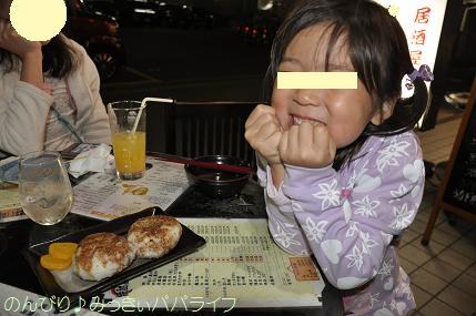 yakitori20161014.jpg