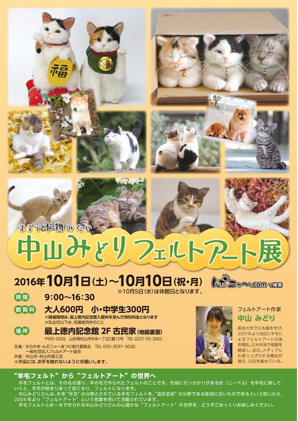 nakayama_.jpg