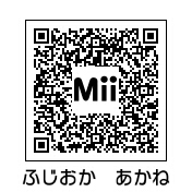 藤岡茜(QRコード)