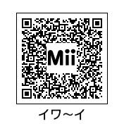 岩井勇気(QRコード)