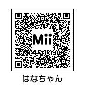 花江夏樹(QRコード)